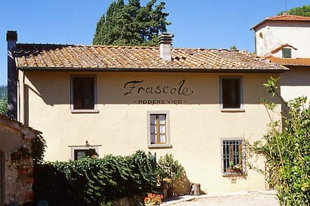 Frascole's house - Dicomano - บ้าน