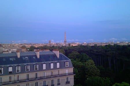 ★ Studio vue magnifique 14m2 ★ - Neuilly-sur-Seine - Daire