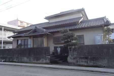 キミの家 - Kōchi-shi
