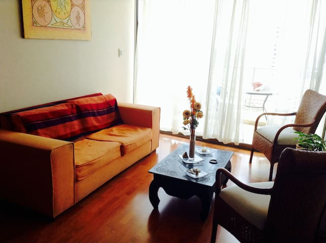 Single room, in quiet location near city center :) - Antofagasta