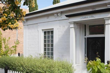 Pallant Villa - North Adelaide
