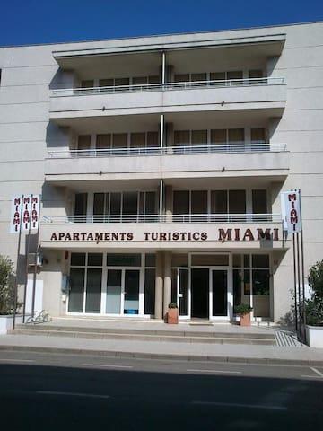 Apartamentet a l'Empordà