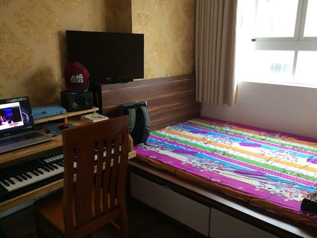 Music lover's room near Saigon Center & Airport