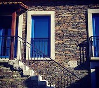 Caramulo - Casa Azul - Águeda