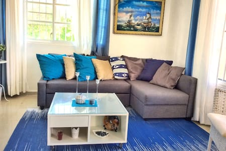 Comfortable apartment on the beach - Punta Cana - 公寓
