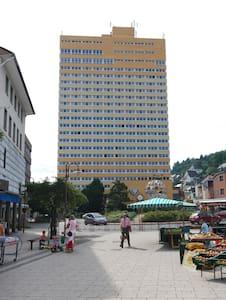 Opal Hotel, Doppelzimmer - Idar-Oberstein - Daire