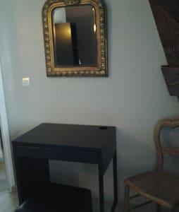 Maison moderne , conviviale - Brie comte robert  - Townhouse