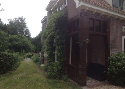 Huis bij natuur en stad Nijmegen - Heilig Landstichting - 別荘