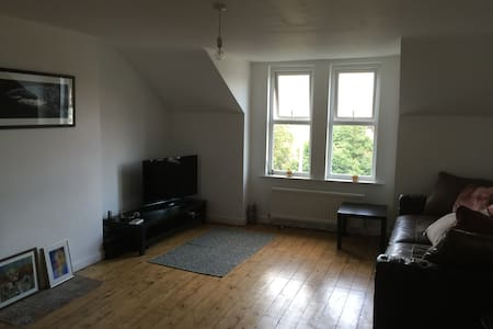 1 double bedroom - West Bridgford - Apartemen