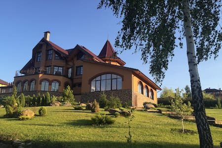 The lake house - Horbovychi
