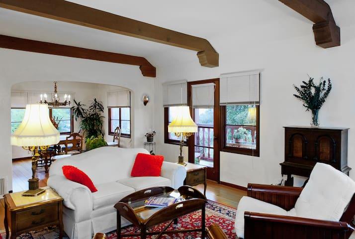 La Vista Hermosa - Oakland Hills - Окленд - Дом