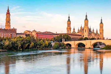Descubre Zaragoza: la ciudad de las dos catedrales