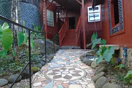Fantasy Art House HI : eco-retreat - Pāhoa - House