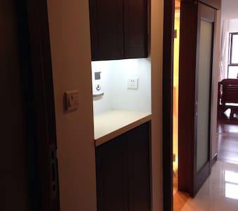 休闲度假复式公寓,有停车位 - Zhoushan - Apartment