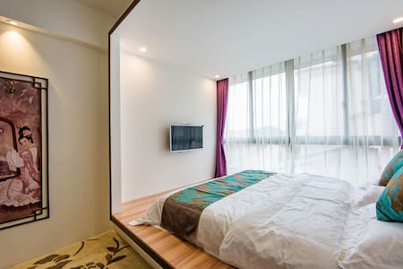 4-1: Beauty tatami room room (202# room) - Nanping