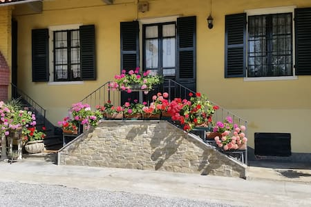 APPARTAMENTO IN CASCINA - Cherasco - 公寓