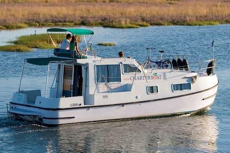 Eine Kreuzfahrt im Houseboat. Ohne Führerschein - Lido - Boot