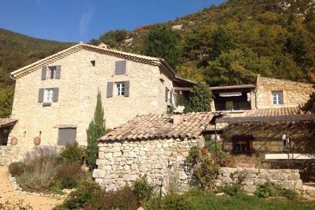 Mas de charme, Drôme Provence, cadre exceptionnel