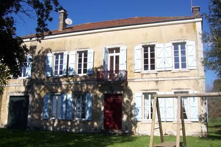 Jolie et très grande maison familiale + grd jardin - Peyrehorade - 独立屋
