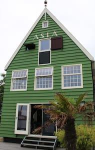 Historical house near Zaanse Schans - Koog aan de Zaan