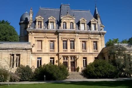 Château de Camperos - Barsac - ที่พักพร้อมอาหารเช้า