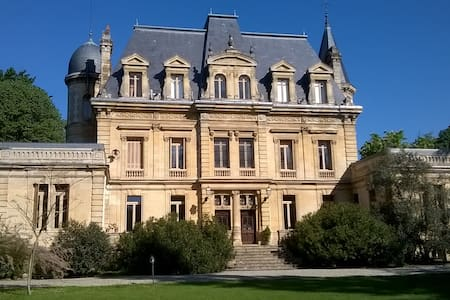 Château de Camperos - Barsac