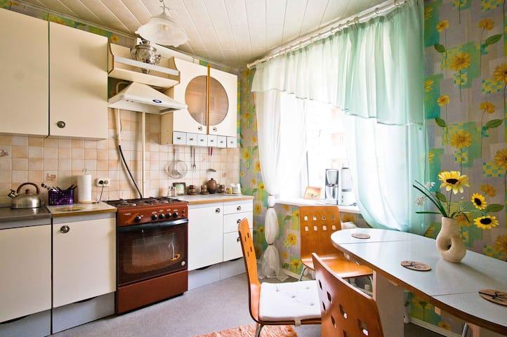 Уютная  квартира в центре города Смолевичи - Smalyavichy - Apartamento