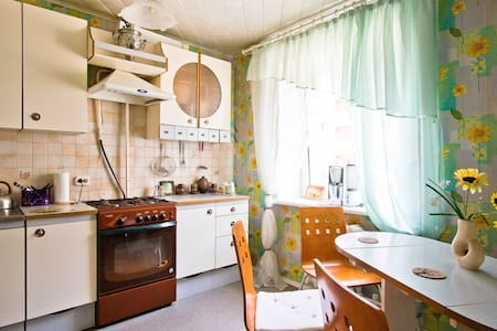 Уютная  квартира в центре города - Apartment