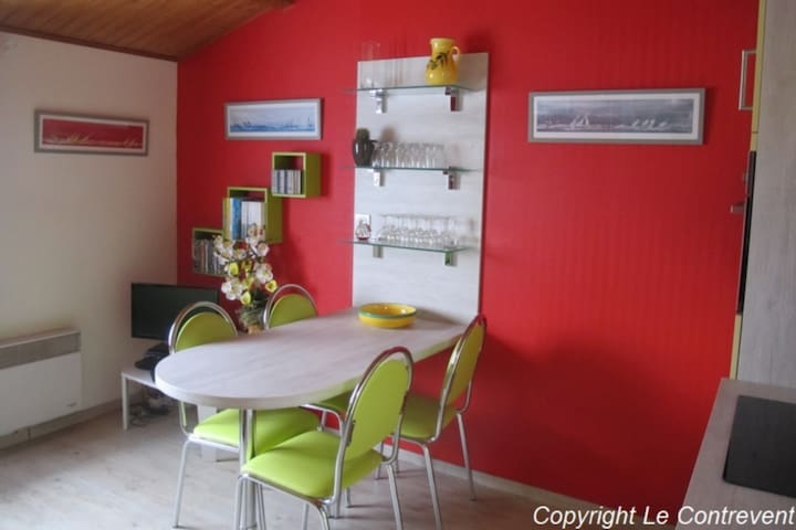 Appartement au calme - Saint-Julien-des-Landes - Apartmen