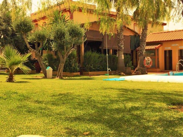 Hostal Restaurante Al-Andalus S.7 - La Guijarrosa
