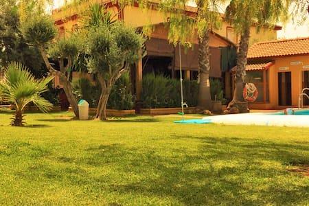 Hostal Restaurante Al-Andalus S.7 - La Guijarrosa - Egyéb