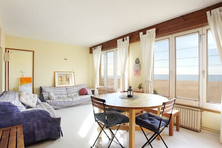 Relaxing stay in front of the sea - Canet de Mar - Wohnung