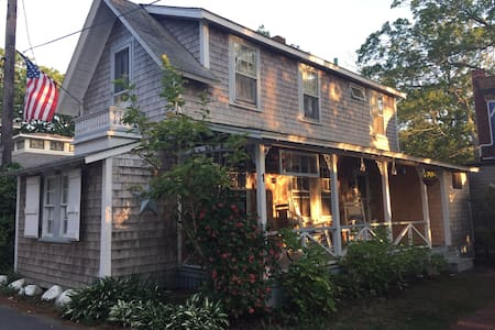 Charming cottage in Oak Bluffs, MA - Oak Bluffs