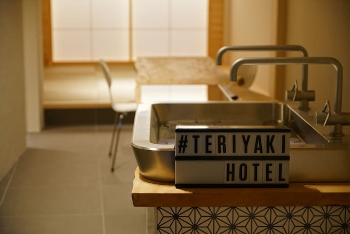 TERIYAKI HOTEL Gifts to repeat customers!