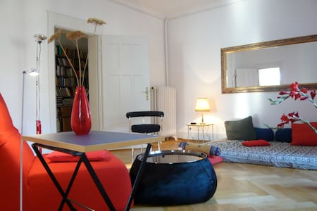 Schöne Räume, modernes Design,WiFi - Chur - Apartamento