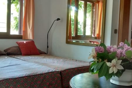 acogedoras habitaciones - El Escorial - Bed & Breakfast