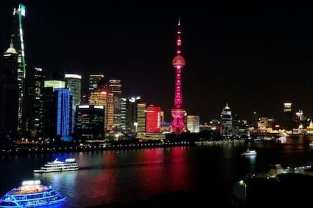 Theatre River View Jacuzzi影院按摩浴缸江景房 - Shanghai