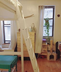 Cozy, airy two-window bedroom in a four bedroom apartment. Lovely pre-war building. You will be sharing bathroom and kitchen with three clean and respectful roommates. Wifi and AC included. 1 minute walk from subway; supermarket and laundromat. Nearest subway stop: 137th St City College,1 train (red line).