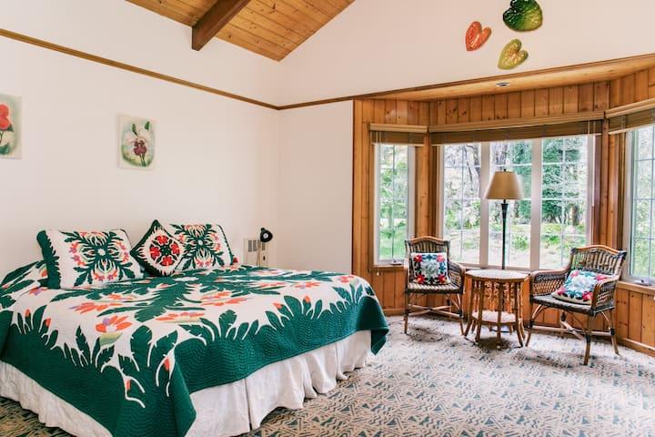 Kehau - Private Room