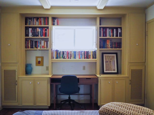 We call it the library suite thanks to our (growing) book collection.