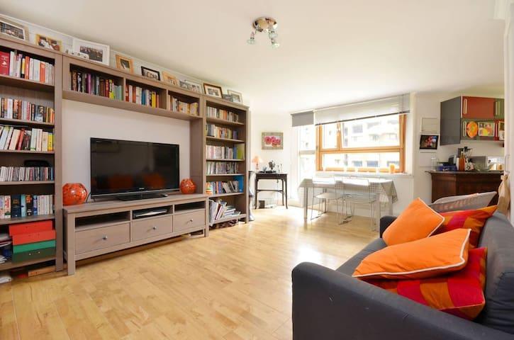 London Chelsea Zone 1/2 modern & gorgeous flat - London - Lägenhet