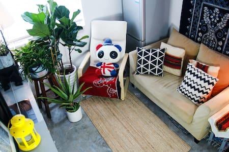 绿色清新的小公寓,临近白云机场的绝佳休息之所! - 广州 - 公寓