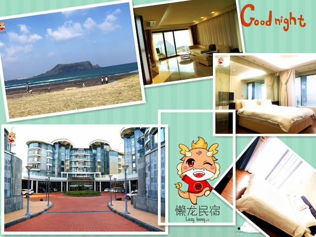 LazyLoong Lux성산일출봉점 BIG OCEAN VIEW 7만원!!!