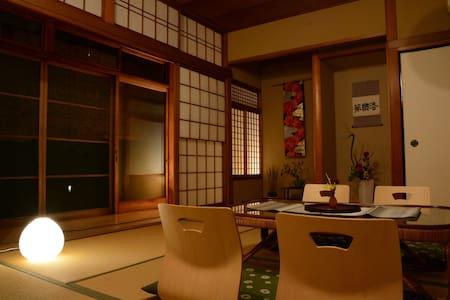 House with Japanese Garden, Arashiyama,  Kyoto - Nishikyo Ward, Kyoto - Haus