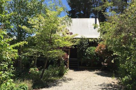 Panekiri Cottage - romantic getaway - Blackheath - Hus