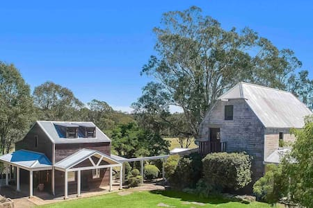 The Guest Cottage on Historic Hawkesbury Farm