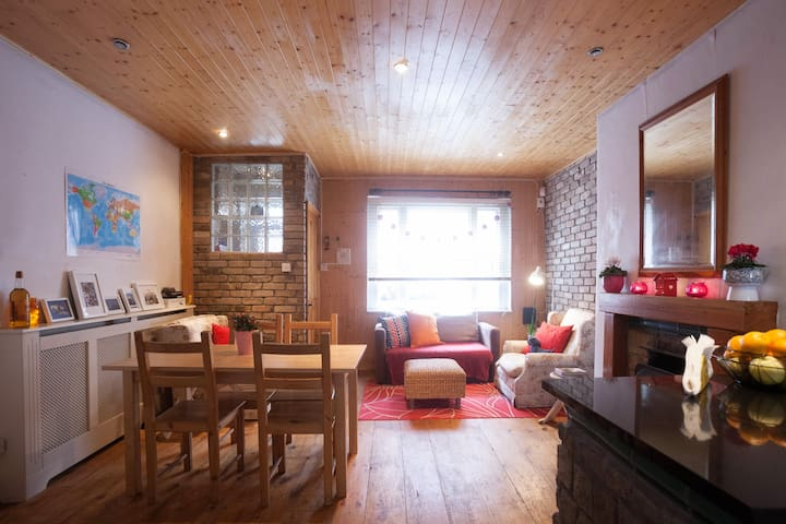 Lovely cottage in the heart of City - Dublin - Rumah