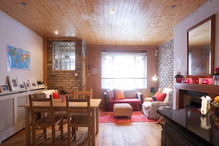 Lovely cottage in the heart of City - Dublin - Haus