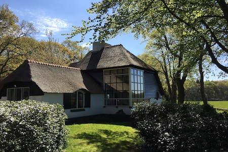 Stunning house near Amsterdam - Naarden - Haus