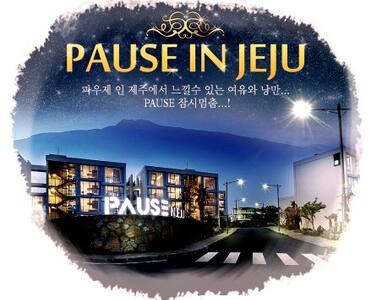 PAUSE IN JEJU #1001 (STANDARD+STANDARD) 4인PKG +조식4 - Injeongoreum-ro86beon-gil, Seogwipo-si